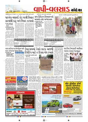 11-05-2015 - Read on ipad, iphone, smart phone and tablets.