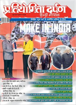 JUNE-2015 - Read on ipad, iphone, smart phone and tablets.