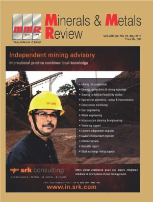 MMR May 2015 Issue