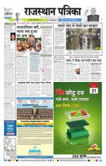 12-05-2015 - Read on ipad, iphone, smart phone and tablets.