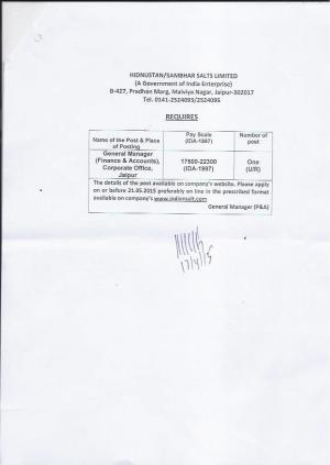 Hindustan Sales Limited