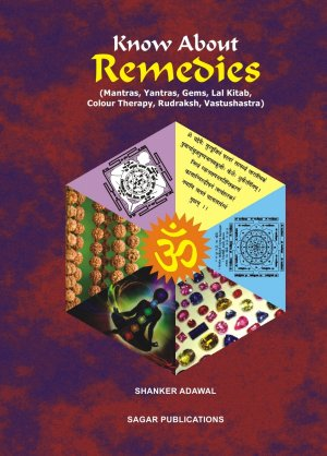 Know about Remedies  - Read on ipad, iphone, smart phone and tablets