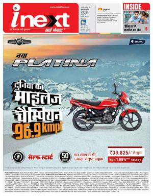 13-05-15 - Read on ipad, iphone, smart phone and tablets.