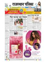 13-05-2015- - Read on ipad, iphone, smart phone and tablets.