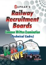 Railway Recruitment Board Exam. (Technical Cadre)