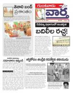 13-05-2015 - Read on ipad, iphone, smart phone and tablets.