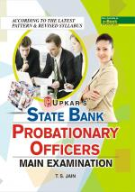 State Bank Probationary Officers Main Exam.
