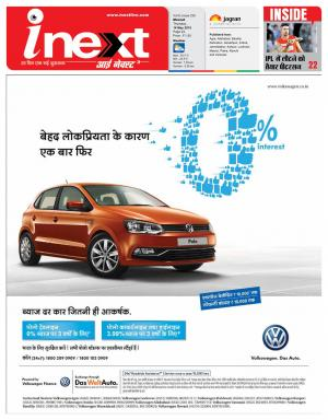 14-05-15 - Read on ipad, iphone, smart phone and tablets.