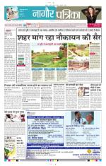 14-05-2015 - Read on ipad, iphone, smart phone and tablets.