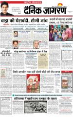 14-May-2015 - Read on ipad, iphone, smart phone and tablets.