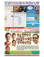 may ,15, 2015, Bangalore - Read on ipad, iphone, smart phone and tablets.