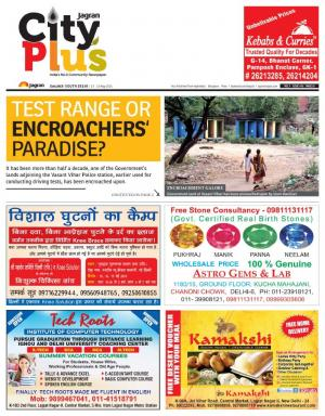 Delhi-South -Delhi_Vol-9_Issue-36_Date_15 May 2015 to 21 May 2015 - Read on ipad, iphone, smart phone and tablets.