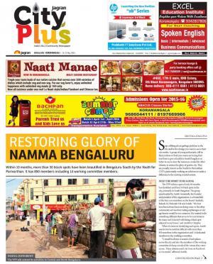 Bangalore-Koramangala
