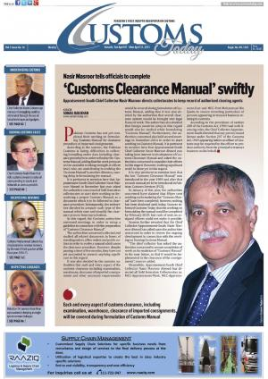 customs today - Read on ipad, iphone, smart phone and tablets