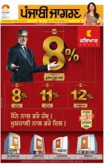 Sangrur\Barnala  : Punjabi jagran News : 16th May 2015 - Read on ipad, iphone, smart phone and tablets.