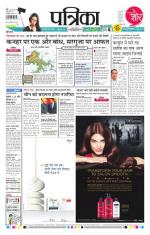 16-05-2015 - Read on ipad, iphone, smart phone and tablets.