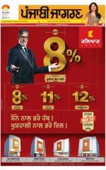 Ludhiana  : Punjabi jagran News : 16th May 2015 - Read on ipad, iphone, smart phone and tablets.