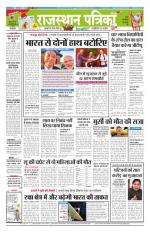 17-05-2015 - Read on ipad, iphone, smart phone and tablets.