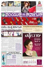 May  17, 2015, Hubli - Read on ipad, iphone, smart phone and tablets.