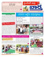 14-5-2015 - Read on ipad, iphone, smart phone and tablets.