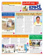 15-5-2015 - Read on ipad, iphone, smart phone and tablets.
