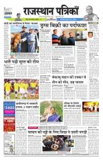 18-05-2015 - Read on ipad, iphone, smart phone and tablets.