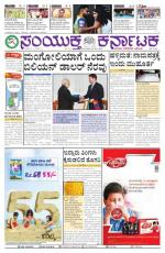 may ,18, 2015, Bangalore - Read on ipad, iphone, smart phone and tablets.