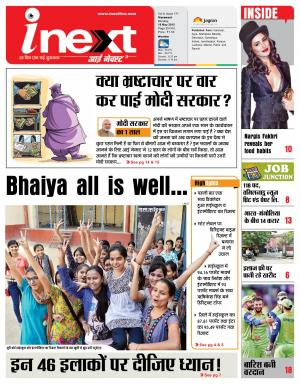 18-05-15 - Read on ipad, iphone, smart phone and tablets.