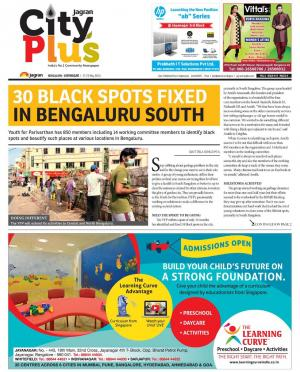 Bangalore-Jaynagar - Read on ipad, iphone, smart phone and tablets.