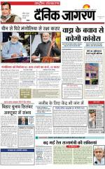 18-May-2015 - Read on ipad, iphone, smart phone and tablets.
