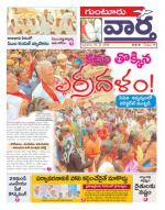 15-05-2015 - Read on ipad, iphone, smart phone and tablets.