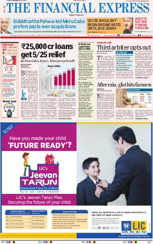 19 May, 2015 - Read on ipad, iphone, smart phone and tablets.