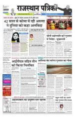 19-05-2015 - Read on ipad, iphone, smart phone and tablets.