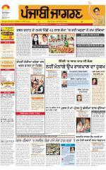 Ludhiana Dehat : Punjabi jagran News : 19th May 2015 - Read on ipad, iphone, smart phone and tablets.