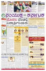 may ,19, 2015, Bangalore - Read on ipad, iphone, smart phone and tablets.