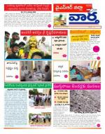 17-5-2015 - Read on ipad, iphone, smart phone and tablets.