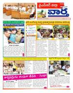 19-5-2015 - Read on ipad, iphone, smart phone and tablets.