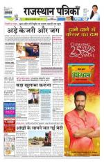 20-05-2015 - Read on ipad, iphone, smart phone and tablets.