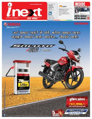 20-05-15 - Read on ipad, iphone, smart phone and tablets.