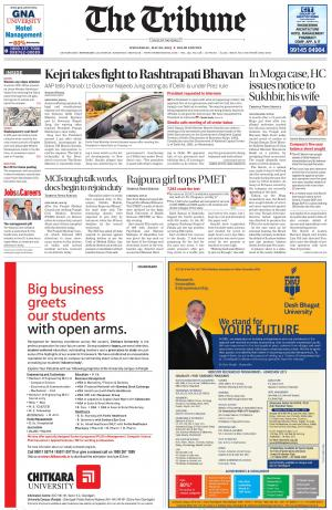 NCR_20_May_2015 - Read on ipad, iphone, smart phone and tablets.