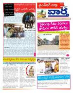 20-5-2015 - Read on ipad, iphone, smart phone and tablets.