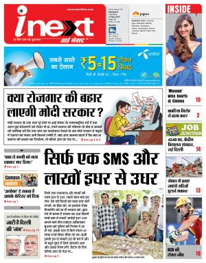 21-05-15 - Read on ipad, iphone, smart phone and tablets.