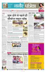 21-05-2015 - Read on ipad, iphone, smart phone and tablets.
