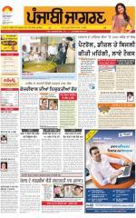 Ludhiana : Punjabi jagran News : 21st May 2015 - Read on ipad, iphone, smart phone and tablets.