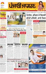 Jalandhar : Punjabi jagran News : 21st May 2015 - Read on ipad, iphone, smart phone and tablets.