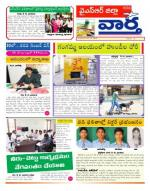 21-5-2015 - Read on ipad, iphone, smart phone and tablets.