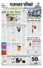 22-05-2015 - Read on ipad, iphone, smart phone and tablets.