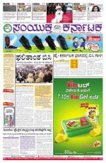 may ,22, 2015, Bangalore - Read on ipad, iphone, smart phone and tablets.