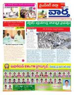 22-5-2015 - Read on ipad, iphone, smart phone and tablets.
