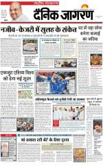 Display ad rates for dainik jagran newspaper. Display ad online.